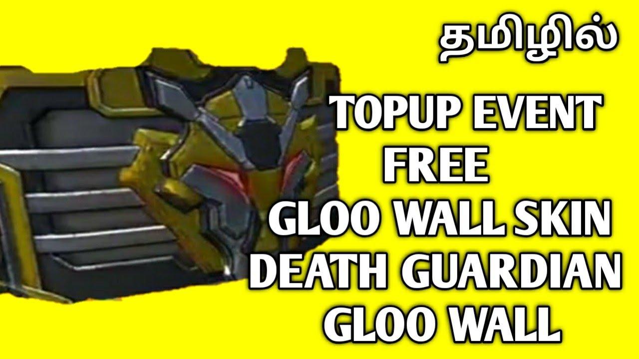 Free fire dragon shield blue gloo wall & death guardian gloo wall glitch | TIPS And TRICKS Tamil