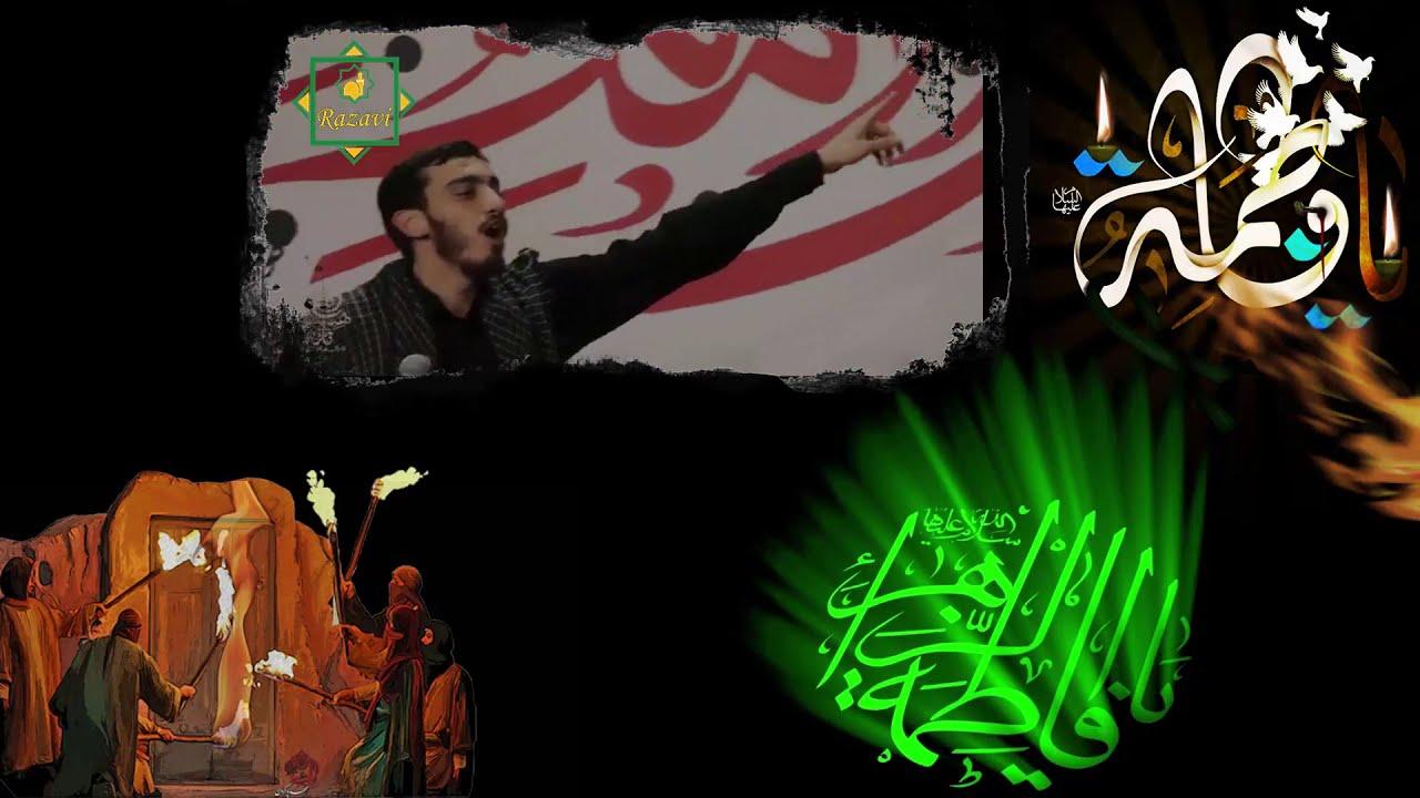 Mehdi Resuli ya Fatime HD 2020