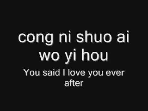 Tong Hua lyrics English + chinese..ish