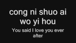 Video Tong Hua lyrics English + chinese..ish download MP3, 3GP, MP4, WEBM, AVI, FLV Januari 2018