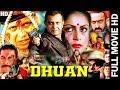 Dhuan (English Subtitles) l  Mithun Chakraborty, Ranjeeta l 1981