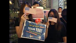 VOA连线(莫雨):民调:大多数美国人认为美国应支持香港民主抗争