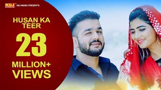 husan ka teer mohit sharma mr guru sonika singh new haryanvi song 2018 ndj film official