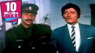 नसीरुद्दीन शाह और राज कुमार का ज़बरदस्त डायलॉग सीन | पुलिस पब्लिक फिल्म का मस्त दृश्य
