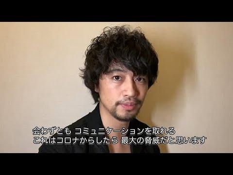 斎藤工 日本医師会 CM スチル画像。CM動画を再生できます。