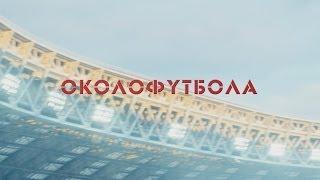 Околофутбола (фильм) - Сцена в метро (Лучшие моменты)