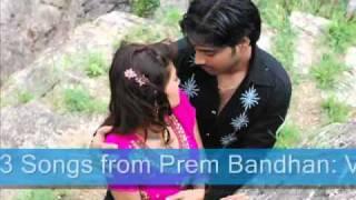 PREM BANDHAN 2009 Bengali Film WBRi KOLKATA TUBE Songs Promo