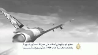 هذه قصتي- فاروق عابدين.. ذكريات معركة السموع الجوية