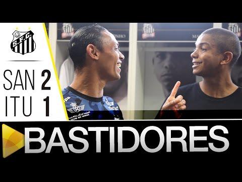 Santos 2 x 1 Ituano | BASTIDORES | Paulistão (06/02/16)