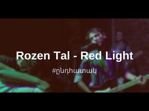 #ընդհատակ. Rozen Tal - Red Light (live At Stop Club)