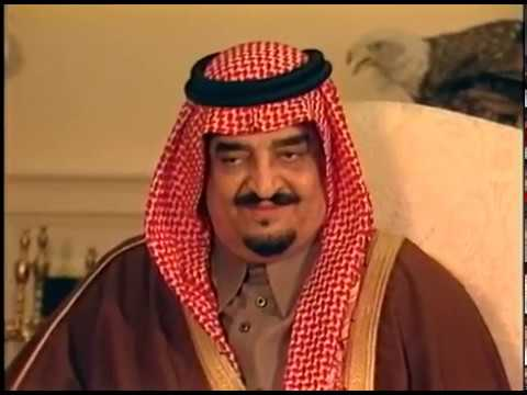 President Reagan's Meetings with King Fahd of Saudi Arabia on February 11, 1985