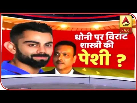 Ravi Shastri To Present Before COA Over India's Loss In WC 2019 | ABP News