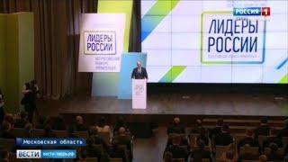 """Тверичане в числе """"Лидеров России"""""""