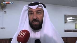 رئيس البرلمان الكويتي السابق يوارى الثرى