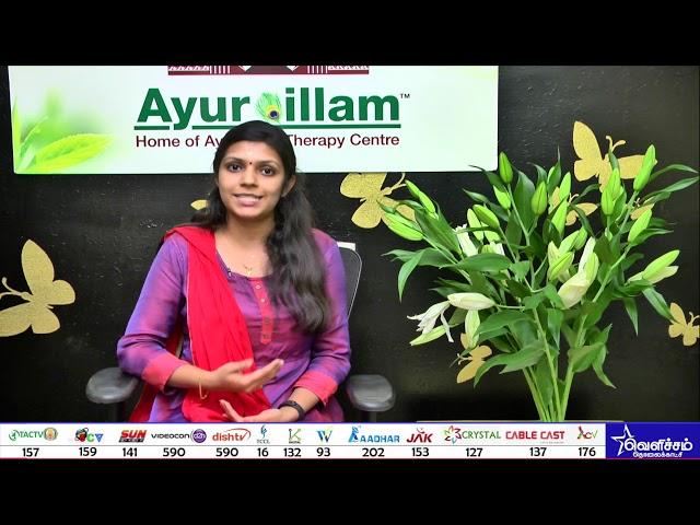 Nangaiyar Neram - நலம் விரும்பு | Back Pain - Ayurvedic Treatment | Video