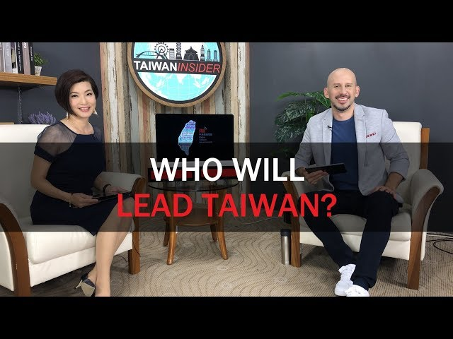 Who Will Lead Taiwan? | Taiwan Insider | July 4, 2019 | RTI