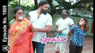 Swathi Chinukulu | 14th October 2019  | Full Episode No 1909 | ETV Telugu