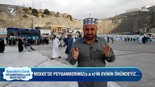 Hz. Muhammed'in Doğduğu Ev