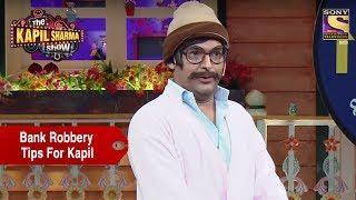Kapil Gets Tips To Rob A Bank - The Kapil Sharma Show