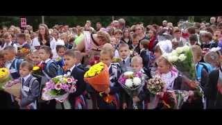 1 Сентября 2015 ГБОУ Школа №479 им. Маршала В.И. Чуйкова