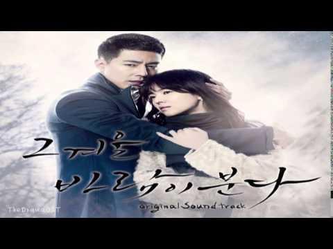 2Eyes (투아이즈) - Winter Story (겨울사랑) That Winter, The Wind Blows OST