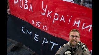 Волонтерка и русский язык