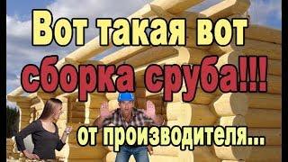 видео Дома ручной рубки | Проекты домов ручной рубки в журнале «Деревянные дома»