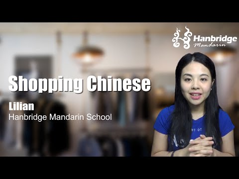 Learn Daily Chinese - Shopping in China