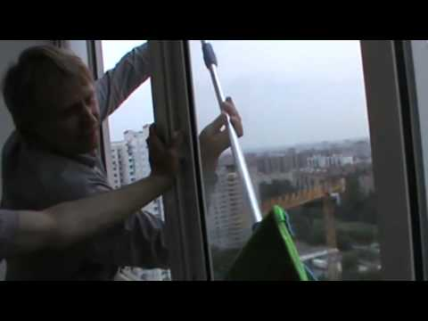 0 - Вимити вікна в квартирі
