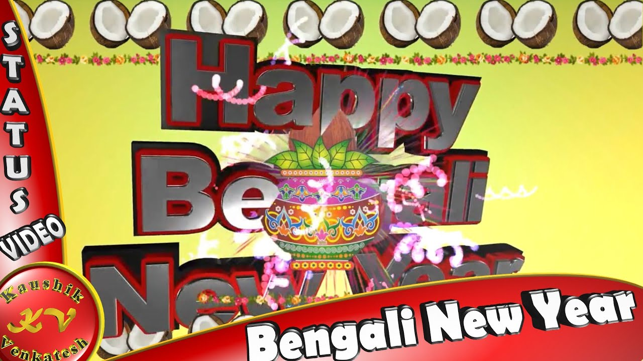 Happy bengali new year 2018poila baisakh wisheswhatsapp video happy bengali new year 2018poila baisakh wisheswhatsapp videogreetingsanimationdownload youtube m4hsunfo