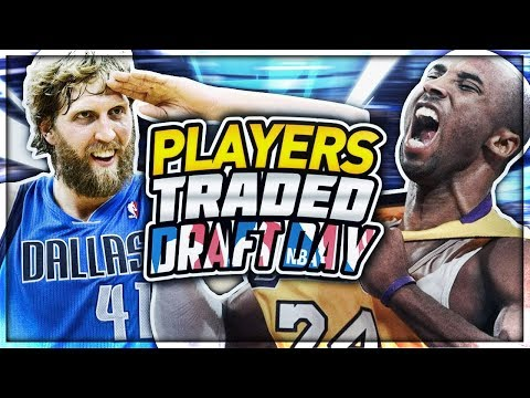 BEST NBA PLAYERS TRADED ON DRAFT DAY! NBA 2K17 SQUAD BUILDER