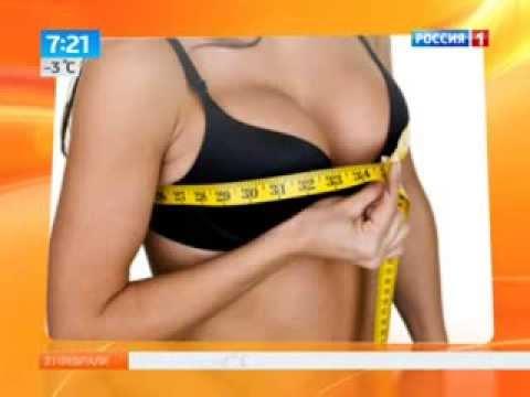 Мужчины определили идеальные пропорции женского тела