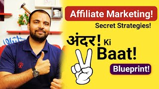 Earn More With Affiliate Marketing Secret Strategies | Blueprint