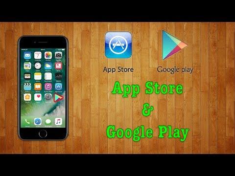 Google Play Store On iOS