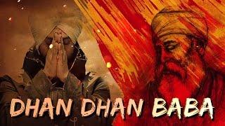 DILJIT DOSANJH : DHAN DHAN BABA ( Lyrical Video )    Punjabi Brand New Songs