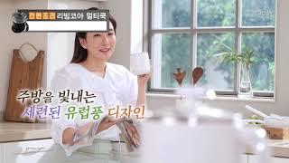 """리빙코아 멀티쿡 - 네이버 검색 """"링크홈쇼핑&…"""
