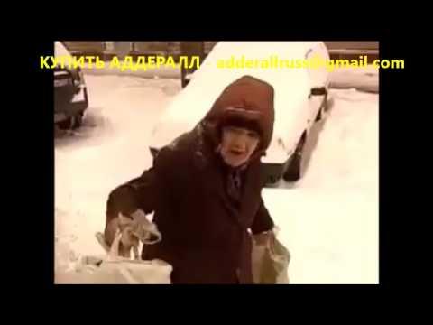 Дедовский прикол - Ютуб видео смотреть - популярные