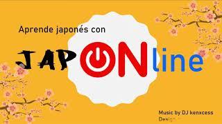 Japonline intro