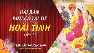 Hoài Tình - Hòa đờn Bài bản Đờn ca Tài tử   Bản sắc phương Nam   bansacphuongnam.com