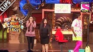 Customer Siddharth Visits Bharti & Purbi&39;s Taka Tak Salon - Kahani Comedy Circus Ki