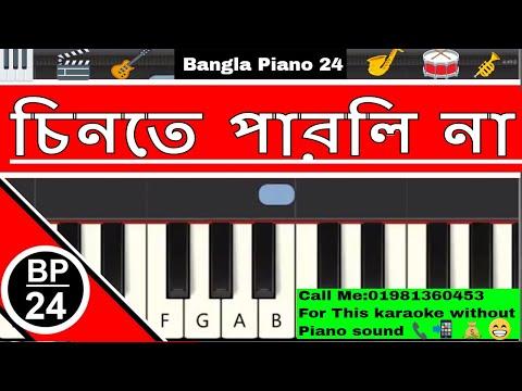 Chinte Parli Na ( চিনতে পারলি না ) | Total Dadagiri |  Easy Piano Tutorial 2018 By Bd Piano24