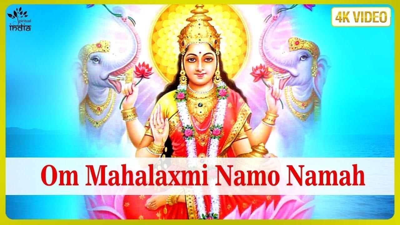 Laxmi Mantra लक्ष्मी मंत्र - Om Mahalaxmi Namo Namah Om Vishnu Priya | भजन  हिंदी | Bhagwan Ke Gane