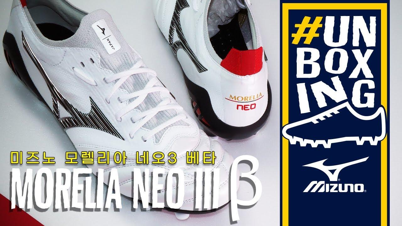 [CAPO FOOTBALL UNBOXING] Mizuno Morelia Neo 3 Beta