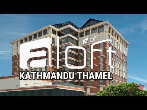 Aloft Kathmandu Thamel | 5-star Hotel | Nepal
