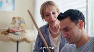 איפה אתה חי? עונה 2 | פרק 6