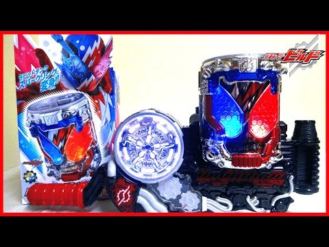 【kamen-rider-build】dx-rabbit-tank-sparkling-wotafa's-review