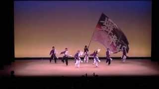 2013.5.12 第5回情熱よさこい祭 in しらさぎ 東西踊り合戦 第8取組 西軍...