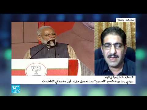 رئيس الوزراء الباكستاني يهنىء مودي على فوزه في الانتخابات التشريعية في الهند  - نشر قبل 3 ساعة