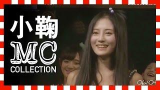 SNH48 鞠婧祎《前所未有》公演 MC Cut P2