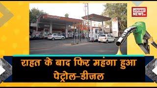 Fuel price escalates further, petrol reaches Rs 70.47 per litre in Delhi